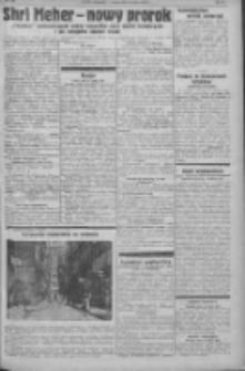 """Nowy Kurjer: dawniej """"Postęp"""" 1932.07.28 R.43 Nr171"""