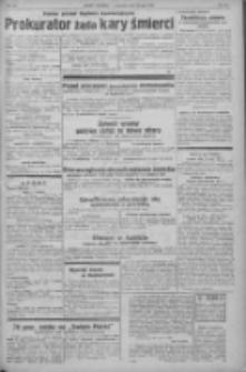 """Nowy Kurjer: dawniej """"Postęp"""" 1932.07.29 R.43 Nr172"""