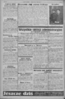 """Nowy Kurjer: dawniej """"Postęp"""" 1932.07.31 R.43 Nr174"""
