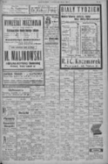 """Nowy Kurjer: dawniej """"Postęp"""" 1932.08.02 R.43 Nr175"""