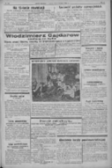 """Nowy Kurjer: dawniej """"Postęp"""" 1932.08.03 R.43 Nr176"""