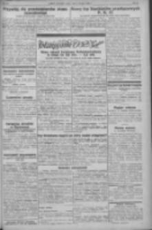 """Nowy Kurjer: dawniej """"Postęp"""" 1932.08.04 R.43 Nr177"""
