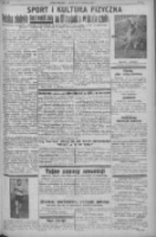 """Nowy Kurjer: dawniej """"Postęp"""" 1932.08.06 R.43 Nr179"""