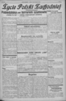 """Nowy Kurjer: dawniej """"Postęp"""" 1932.08.07 R.43 Nr180"""