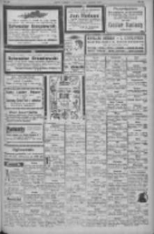 """Nowy Kurjer: dawniej """"Postęp"""" 1932.08.09 R.43 Nr181"""