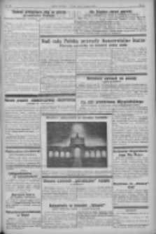 """Nowy Kurjer: dawniej """"Postęp"""" 1932.08.10 R.43 Nr182"""