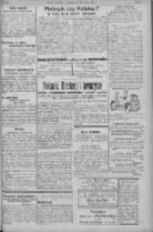 """Nowy Kurjer: dawniej """"Postęp"""" 1932.08.12 R.43 Nr184"""