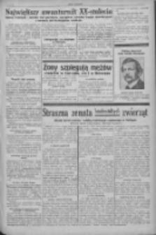 """Nowy Kurjer: dawniej """"Postęp"""" 1932.08.14 R.43 Nr186"""
