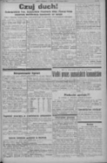 """Nowy Kurjer: dawniej """"Postęp"""" 1932.08.18 R.43 Nr188"""