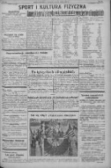 """Nowy Kurjer: dawniej """"Postęp"""" 1932.08.19 R.43 Nr189"""
