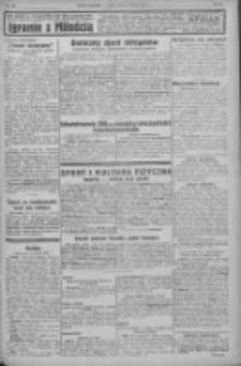 """Nowy Kurjer: dawniej """"Postęp"""" 1932.08.20 R.43 Nr190"""