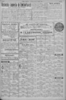 """Nowy Kurjer: dawniej """"Postęp"""" 1932.08.23 R.43 Nr192"""