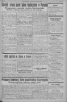 """Nowy Kurjer: dawniej """"Postęp"""" 1932.08.25 R.43 Nr194"""