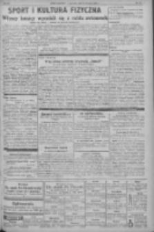 """Nowy Kurjer: dawniej """"Postęp"""" 1932.08.26 R.43 Nr195"""