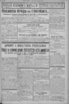 """Nowy Kurjer: dawniej """"Postęp"""" 1932.08.27 R.43 Nr196"""