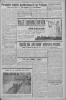 """Nowy Kurjer: dawniej """"Postęp"""" 1932.08.31 R.43 Nr199"""