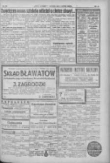 """Nowy Kurjer: dawniej """"Postęp"""" 1932.09.02 R.43 Nr201"""