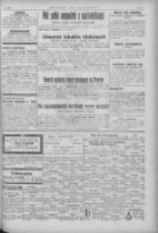 """Nowy Kurjer: dawniej """"Postęp"""" 1932.09.03 R.43 Nr202"""