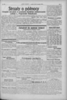 """Nowy Kurjer: dawniej """"Postęp"""" 1932.09.07 R.43 Nr205"""
