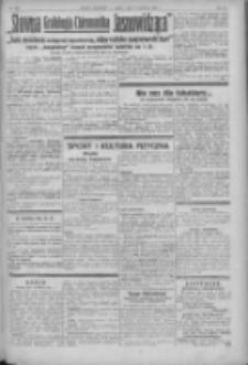 """Nowy Kurjer: dawniej """"Postęp"""" 1932.09.10 R.43 Nr208"""