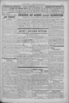 """Nowy Kurjer: dawniej """"Postęp"""" 1932.09.11 R.43 Nr209"""