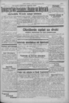 """Nowy Kurjer: dawniej """"Postęp"""" 1932.09.14 R.43 Nr211"""