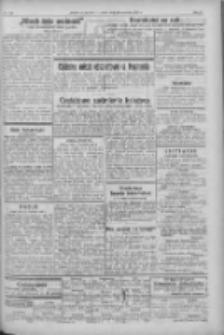 """Nowy Kurjer: dawniej """"Postęp"""" 1932.09.15 R.43 Nr212"""
