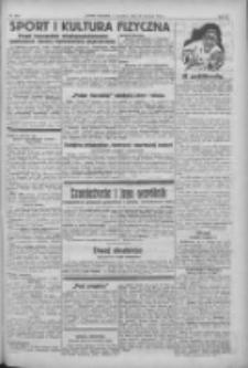 """Nowy Kurjer: dawniej """"Postęp"""" 1932.09.16 R.43 Nr213"""