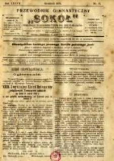 """Przewodnik Gimnastyczny """"Sokół"""": organ Związku Polskich Gimnastycznych Towarzystw Sokolich we Lwowie 1920.12 R.37 Nr12"""
