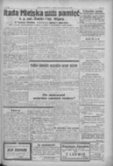 """Nowy Kurjer: dawniej """"Postęp"""" 1932.09.17 R.43 Nr214"""