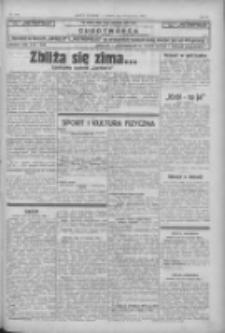 """Nowy Kurjer: dawniej """"Postęp"""" 1932.09.18 R.43 Nr215"""