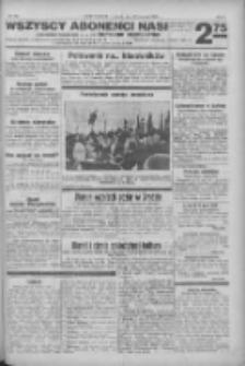 """Nowy Kurjer: dawniej """"Postęp"""" 1932.09.21 R.43 Nr217"""