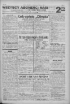 """Nowy Kurjer: dawniej """"Postęp"""" 1932.09.22 R.43 Nr218"""