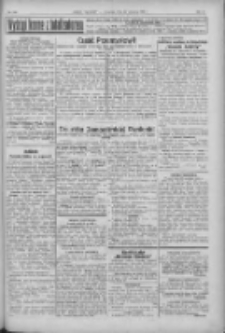 """Nowy Kurjer: dawniej """"Postęp"""" 1932.09.23 R.43 Nr219"""