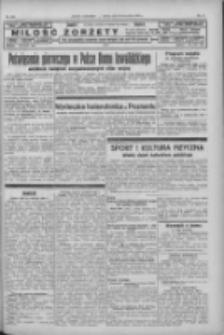 """Nowy Kurjer: dawniej """"Postęp"""" 1932.09.25 R.43 Nr221"""