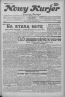 """Nowy Kurjer: dawniej """"Postęp"""" 1932.10.25 R.43 Nr246"""