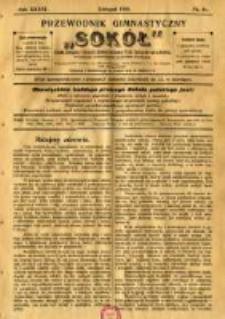 """Przewodnik Gimnastyczny """"Sokół"""": organ Związku Polskich Gimnastycznych Towarzystw Sokolich we Lwowie 1919.11 R.36 Nr11"""
