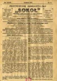 """Przewodnik Gimnastyczny """"Sokół"""": organ Związku Polskich Gimnastycznych Towarzystw Sokolich we Lwowie 1919.12 R.36 Nr12"""