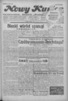"""Nowy Kurjer: dawniej """"Postęp"""" 1932.11.13 R.43 Nr262"""