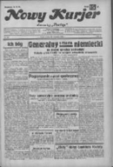 """Nowy Kurjer: dawniej """"Postęp"""" 1932.12.30 R.43 Nr300"""