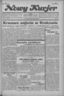 """Nowy Kurjer: dawniej """"Postęp"""" 1936.03.25 R.47 Nr71"""