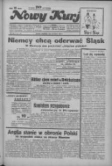"""Nowy Kurjer: dawniej """"Postęp"""" 1936.03.29 R.47 Nr75"""