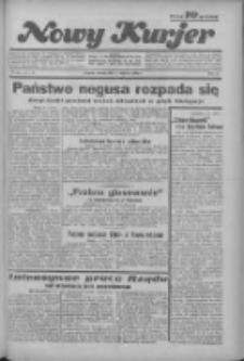 """Nowy Kurjer: dawniej """"Postęp"""" 1936.04.07 R.47 Nr82"""