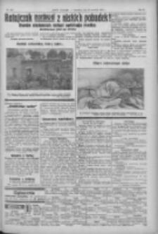 """Nowy Kurjer: dawniej """"Postęp"""" 1932.09.30 R.43 Nr225"""