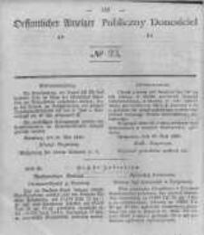Oeffentlicher Anzeiger zum Amtsblatt No.23 der Königl. Preuss. Regierung zu Bromberg. 1840