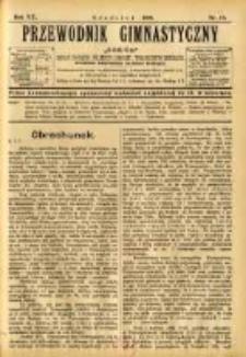 """Przewodnik Gimnastyczny """"Sokół"""": organ Związku Polskich Gimnastycznych Towarzystw Sokolich 1900.12 R.20 Nr12"""