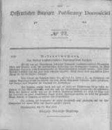 Oeffentlicher Anzeiger zum Amtsblatt No.22 der Königl. Preuss. Regierung zu Bromberg. 1843