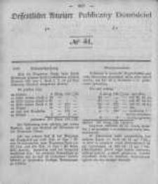 Oeffentlicher Anzeiger zum Amtsblatt No.41 der Königl. Preuss. Regierung zu Bromberg. 1843