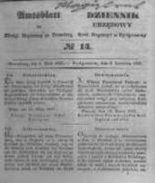 Amtsblatt der Königlichen Preussischen Regierung zu Bromberg. 1847.04.02 No.14