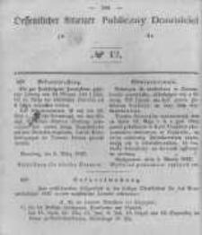 Oeffentlicher Anzeiger zum Amtsblatt No.12 der Königl. Preuss. Regierung zu Bromberg. 1847